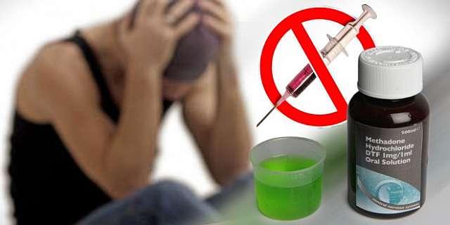 Метадон наркотик